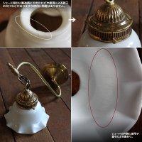 画像2: コロニアルミルクガラス製フリルシェード付真鍮ブラケットA/ヴィクトリアンウォールランプ/壁掛け照明/乳白