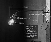 画像3: ヴィンテージスウィングアームアルミソケット&ギャラリー付ブラケットA/アンティーク照明コンビカラー工業系ランプ