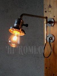 画像1: ヴィンテージスウィングアームアルミソケット&ギャラリー付ブラケットA/アンティーク照明コンビカラー工業系ランプ