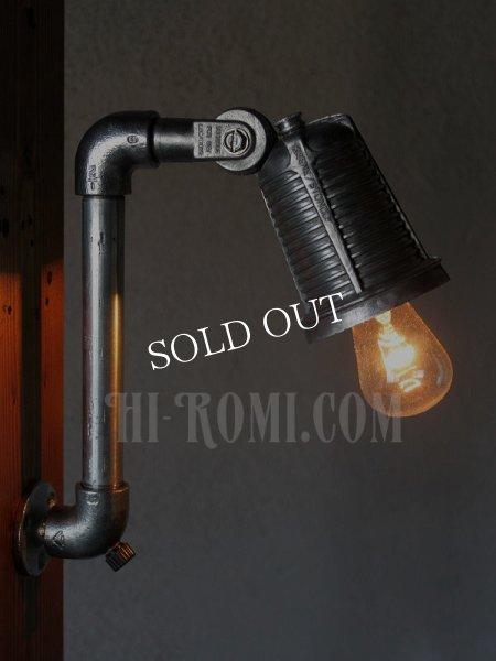 画像1: USAヴィンテージSTONCOインダストリアル角度調整付ブラケット/アンティーク工業系照明壁掛ランプ (1)