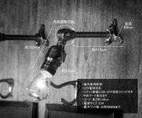 画像1: USAヴィンテージ工業系角度調整付き真鍮製ミニブラケットライト