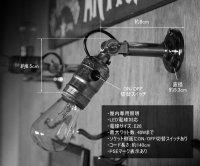 画像1: USAヴィンテージサークルF社製アルミソケット&角度調整付ミニブラケットA/アンティーク工業系照明壁掛ランプ