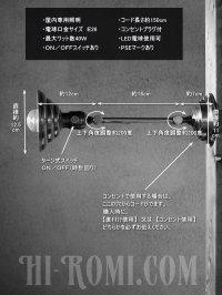 画像1: USAヴィンテージ真鍮製シェード&角度調整付きダブルアームブラケットランプ