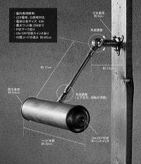 画像1: USAヴィンテージ真鍮製2点角度調整付きピクチャーライト/インダストリアル壁掛け照明ブラケット工業系アンティークライト