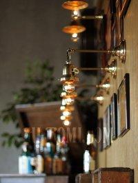 画像3: 工業系鍵&チェーン付ベル型シェードホルダー真鍮ブラケットA/ヴィクトリアンウォールランプ/壁掛け照明/インダストリアル