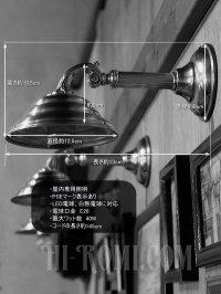 画像1: ヴィンテージビーハイブシェード真鍮製コロニアルブラケットA/ヴィクトリアンウォールランプ/壁掛け照明