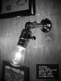 画像1: LEVITON社製アルミソケット&角度調整付ミニブラケット/アンティーク工業系照明壁掛ランプ