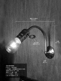 画像1: USAヴィンテージ鍵スイッチ付き真鍮製カーブアーム工業系ブラケットA/アンティークウォールランプインダストリアル照明壁掛ランプ