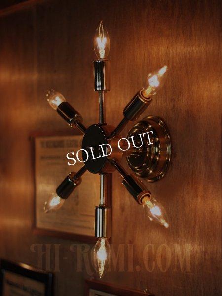 画像1: USAヴィンテージスプートニク6灯ブラケットA/ミッドセンチュリー50's60'sインダストリアル工業系ウォールランプ照明ライト (1)