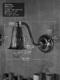 画像1: アメリカンヴィンテージミニ角度調整&ソケットホルダー付きブラケットA/インダストリアル・ミッドセンチュリーウォールランプ壁掛照明