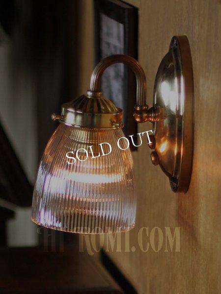 画像1: ヴィンテージコロニアルホルフェン調ガラスシェードミニブラケットランプ/ヴィクトリアン工業系壁照明 (1)