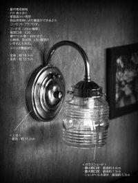 画像1: ヴィンテージコロニアルクリアガラスビーハイブシェード真鍮ブラケットランプ/ヴィクトリアン壁照明