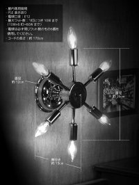 画像1: USAヴィンテージスプートニク6灯ブラケットA/ミッドセンチュリー50's60'sインダストリアル工業系ウォールランプ照明ライト