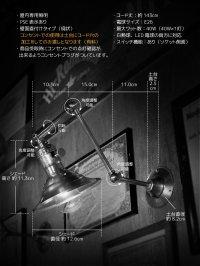 画像3: LEVITON社製真鍮ソケット付きインダストリアル3点角度調整&シェード付きブラケットランプA/アメリカン作業灯ランプ壁掛照明ウォールライト