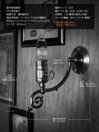 画像1: LEVITON社鍵スイッチ付ソケット真鍮製フォーリッジスクロールブラケットA/アメリカンコロニアルヴィクトリアンランプ壁掛照明ウォールライト