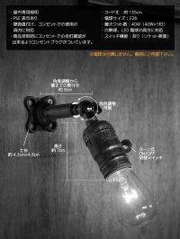 画像1: LEVITON社製アルミソケット&角度調整付きミニブラケット/インダストリアル壁掛照明ウォールランプ