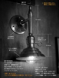 画像1: USAヴィンテージ鍵スイッチ付ソケット&ビーハイブ型シェード真鍮ブラケットA/コロニアル照明壁掛けランプ