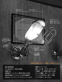 画像3: USAヴィンテージバルブ角度調整ワイヤーケージ付工業系ブラケット/アンティーク工業系インダストリアル壁面照明ランプ