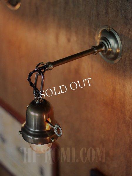 画像1: 鍵型スイッチ&チェーン付ベル型シェードホルダー真鍮ブラケットA/ヴィクトリアンウォールランプ/コロニアル壁掛け照明/工業系インダストリアル (1)