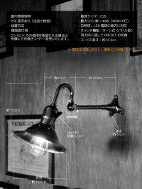 画像2: LEVITON社製パドルスイッチソケット&角度調整付ミニシェード真鍮製ブラケット/工業系壁面照明ウォールランプライト