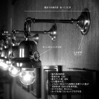 画像1: 工業系鍵&チェーン付ベル型シェードホルダー真鍮ブラケットA