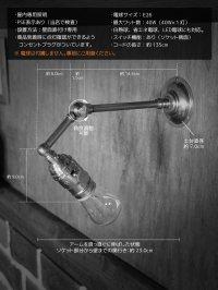 画像2: ADLターン式真鍮ソケット&角度調整付き工業系ミニブラケットH/インダストリアルアンティークヴィンテージ壁面照明