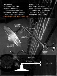 画像2: USAヴィンテージ工業系角度調整付き平型シェード真鍮ブラケットA/インダストリアル照明壁掛けランプ