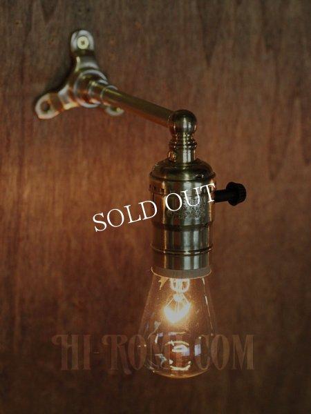 画像1: USAヴィンテージLEVITON社製ターン式ソケット付工業系真鍮ミニブラケットランプA/インダストリアル照明壁掛けライト  (1)