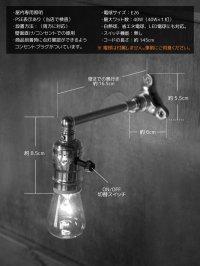 画像2: USAヴィンテージLEVITON社製ターン式ソケット付工業系真鍮ミニブラケットランプA/インダストリアル照明壁掛けライト