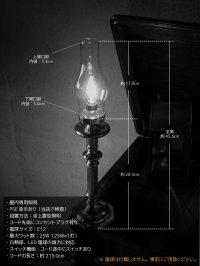 画像1: コロニアルヴィンテージガラスチムニー付真鍮製テーブルランプ/アンティーク卓上照明