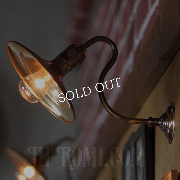 画像1: インダストリアル真鍮平皿シェードブラケットライト|工業系照明 (1)
