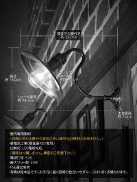 画像2: インダストリアル真鍮平皿シェードブラケットライト|工業系照明