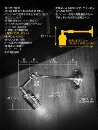 画像2: 工業系照明|インダストリアルブラケットライト・角度調整ウォールランプLEVITON