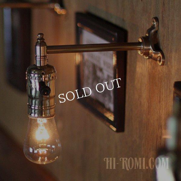 画像1: 工業系照明|インダストリアルミニ真鍮製ブラケットライト・90度ウォールランプ (1)