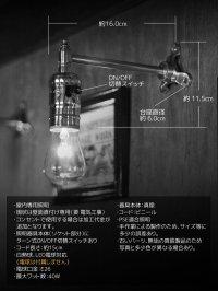 画像2: 工業系照明|インダストリアルミニ真鍮製ブラケットライト・90度ウォールランプ