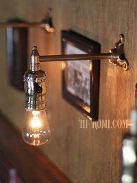 画像1: 工業系照明|インダストリアルミニ真鍮製ブラケットライト・90度ウォールランプ