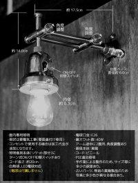 画像3: 工業系真鍮製角度調整付ダブルアームブラケット照明|ベル型インダストリアルライト