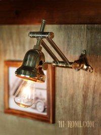 画像1: 工業系真鍮製角度調整付ダブルアームブラケット照明|ベル型インダストリアルライト