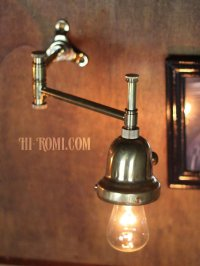 画像1: 工業系照明|インダストリアルスウィングアームブラケットライト真鍮製