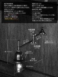画像3: 工業系照明|インダストリアルスウィングアームブラケットライト真鍮製