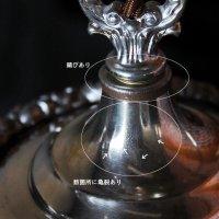 画像2: ヴィンテージミニシャンデリアペンダントライト ガラス製アロープリズムアンティーク照明吊り下げ照明槍型プリズム