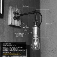 画像3: インダストリアルシーリングライト兼用ブラケットライトチェーンリング付 アンティーク工業系壁掛け照明ブルックリンスタイル