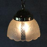画像1: ヴィンテージ花柄フロストガラスシェードペンダントライト|アンティークガラス吊下げ照明ランプ