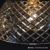 画像2: ヴィンテージダイヤ柄カットガラスシェードペンダントライト|アンティークガラス吊下げ照明ランプ