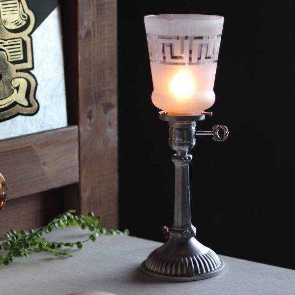 【薄紫】USAヴィンテージテーブルライト照明・雷文柄フロストガラスシェード|アンティーク卓上ランプ