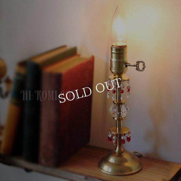 画像1: チェコビーズ付ヴィンテージ鍵型スイッチ・ガラス&真鍮のテーブルランプ|アンティークヴィンテージ卓上照明テーブルライト (1)