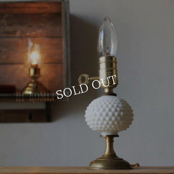 画像1: USAヴィンテージ卓上照明鍵スイッチ付ホブネイルミルクガラス&真鍮のテーブルライト アンティークテーブルランプ (1)