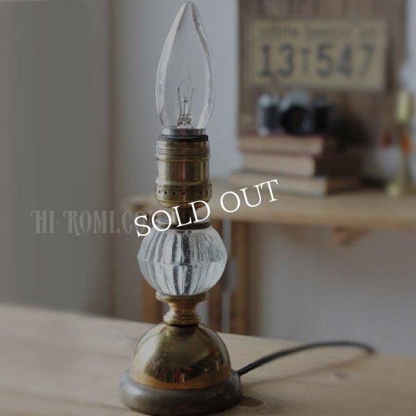 画像1: USAヴィンテージ卓上照明レトロな気泡ガラスと真鍮のテーブルランプ|オールドアメリカンアンティークライト真鍮 (1)