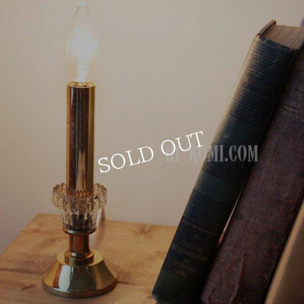 画像1: USAヴィンテージ卓上照明クリアガラスと真鍮のキャンドルランプ|ヴィクトリアンアンティークテーブルライト真鍮 (1)