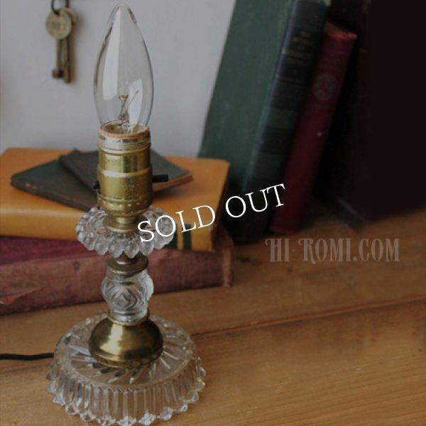 画像1: ヴィンテージガラスランプ照明ライト/ホブネイルクリスタルアンティーク (1)